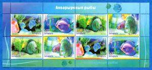 timbres_discus_bielorussie_2006L